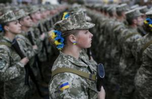 The new Ukrainian Army